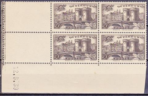 1939 №459 **MNH