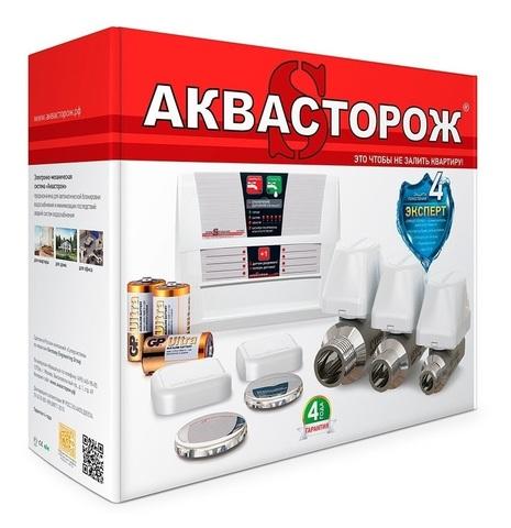 Комплект Аквасторож Эксперт 1*25 PRO (ТН33. TH73)