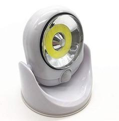 Беспроводной светодиодный светильник