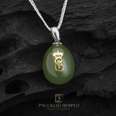 Кулон Яйцо с вензелем Екатерины II. Реплика фирмы К.Фаберже. Зелёный нефрит, серебро 925.