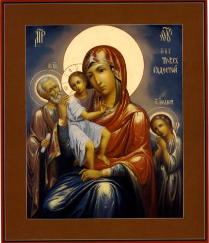 Икона Божией Матери Трех Радостей на дереве на левкасе мастерская Иконный Дом