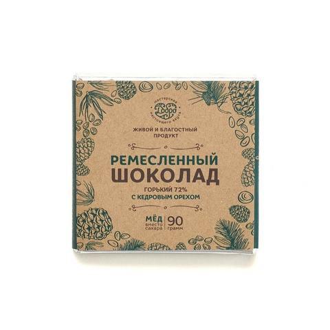 Шоколад горький, 72% на меду С кедровым орехом, 90г