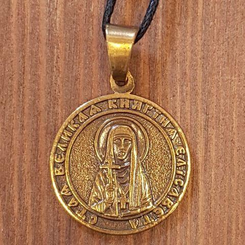 святая Елизавета именная нательная икона из бронзы кулон с молитвой
