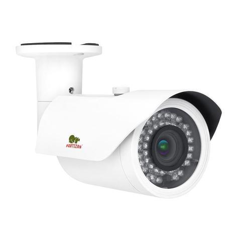 IP-камера наружная 2МП Partizan IPO-VF2MP v2.4 (82125)