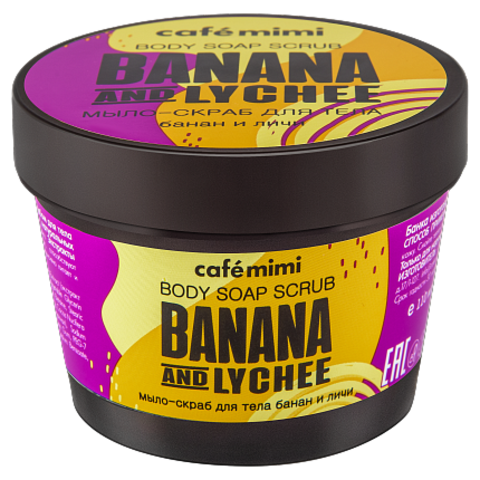 Cafe mimi Мыло-скраб для тела Банан и личи (стакан) 110мл