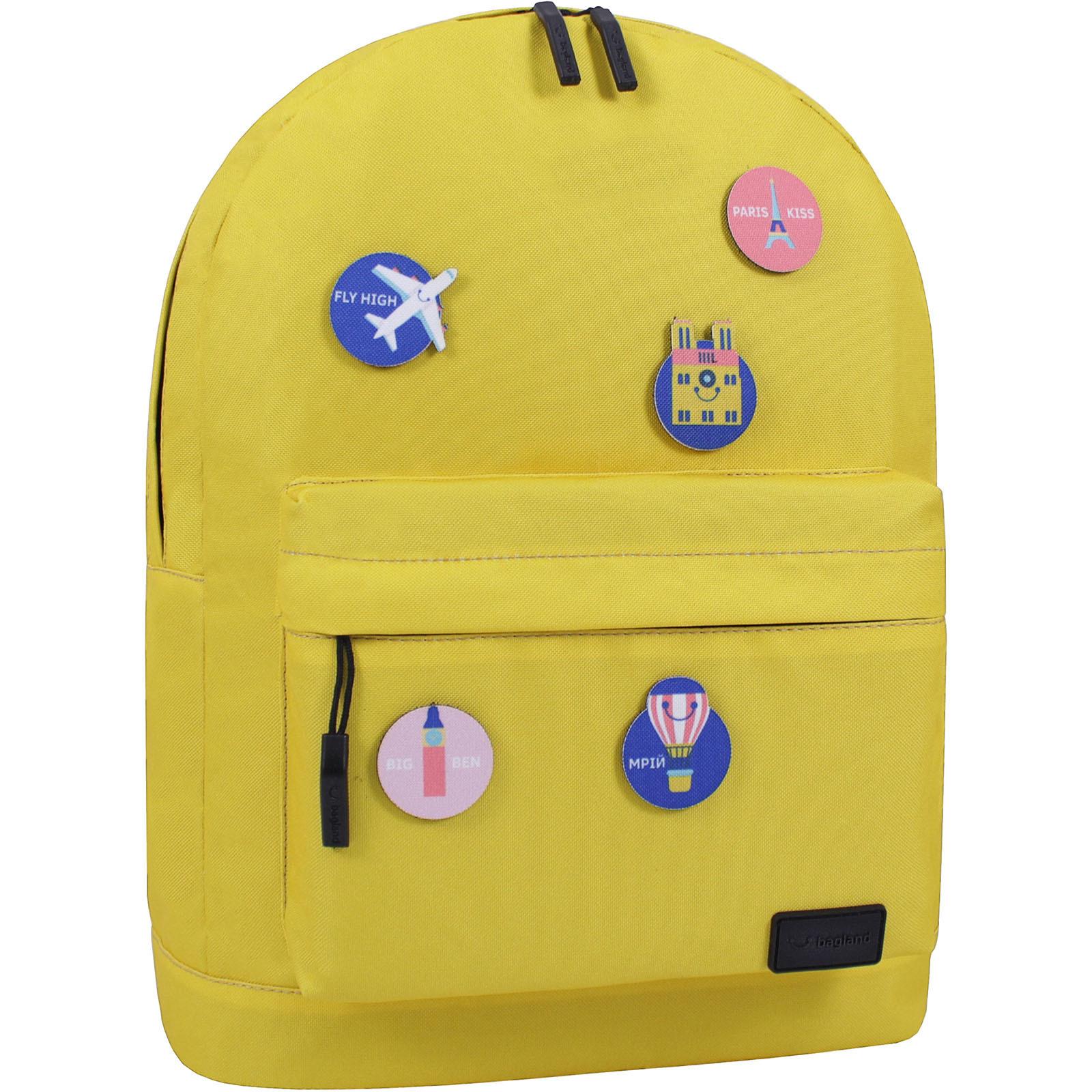 Молодежные рюкзаки Рюкзак Bagland Молодежный W/R 17 л. Лимонный (00533664 Ш) IMG_1442.JPG