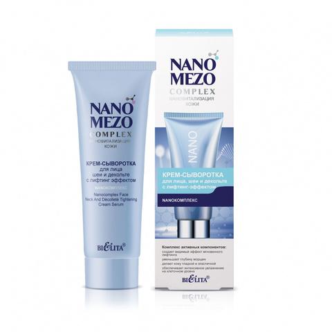 Белита NanoMezoComplex Крем-сыворотка для лица шеи и декольте с лифтинг-эффектом «Nanoкомплекс» 50мл