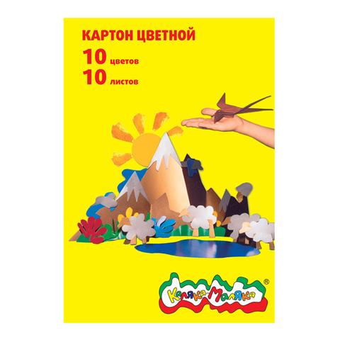 Картон цветной немелованный Каляка-Маляка А4, 10 цветной,10 листов/КЦКМ10