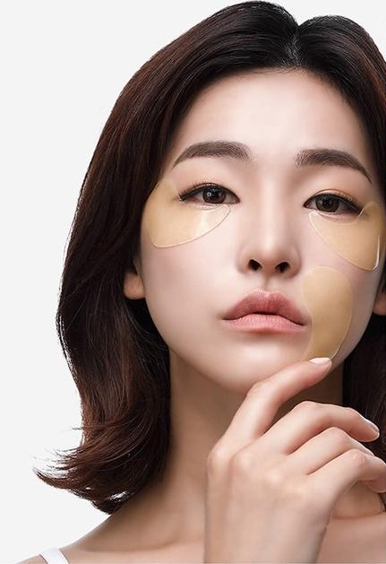 Гидрогелевые патчи для кожи вокруг глаз с ромашкой Petitfee Chamomile Lightening Hydrogel Eye Mask