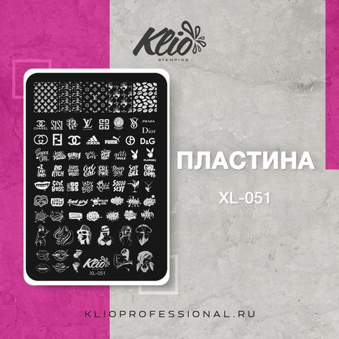 ПЛАСТИНА ДЛЯ СТЕМПИНГА KLIO PROFESSIONAL XL-051