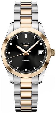 Longines L2.385.5.58.7