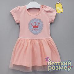 Платье (блестки, сетка)
