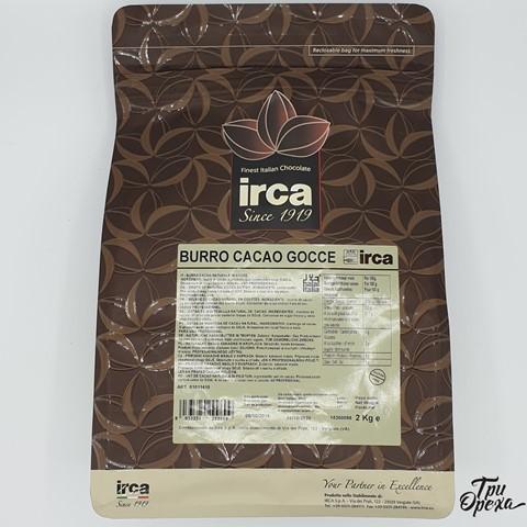 Какао-масло гранулированное Cocoa Butter Drops IRCA, 200 гр.