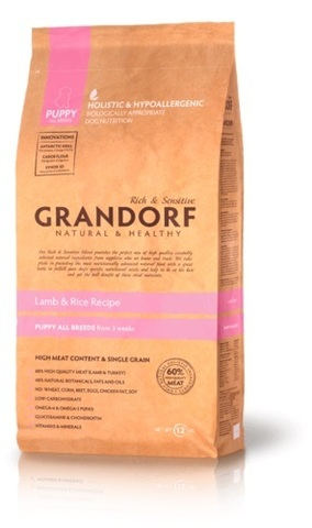 Grandorf Dog Puppy сухой корм для щенков (ягнёнок с рисом) 3 кг