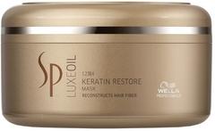 SP luxeoil маска для восстановления кератина 150мл