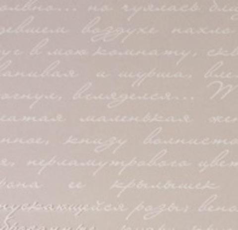 Пленка цветная Муза 70см х 7м Цвет:белый