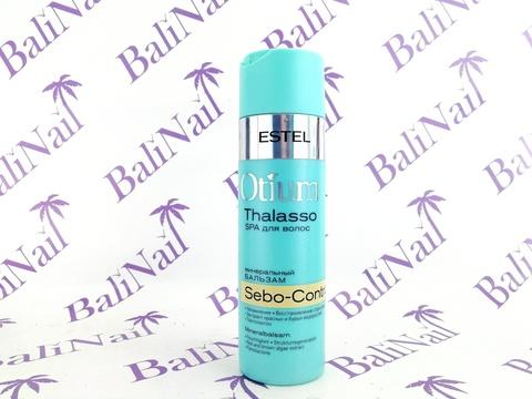 Estel, OTIUM THALASSO SEBO-CONTROL Минеральный бальзам для волос, 200 мл