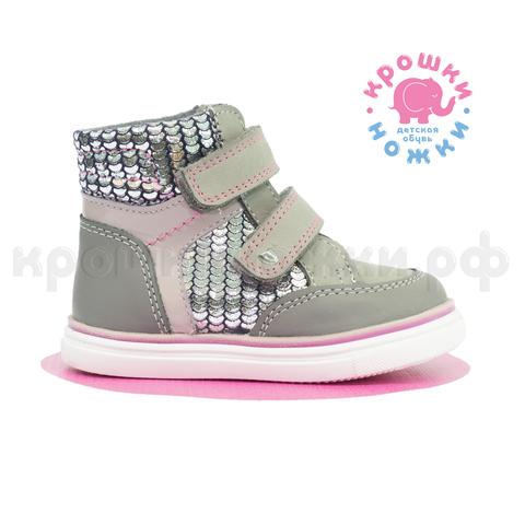 Ботинки, серо-розовый, Котофей