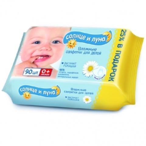 Влажные салфетки для детей с отваром ромашки 90 шт (Акционная позиция +25% бесплатно!) Солнце и луна