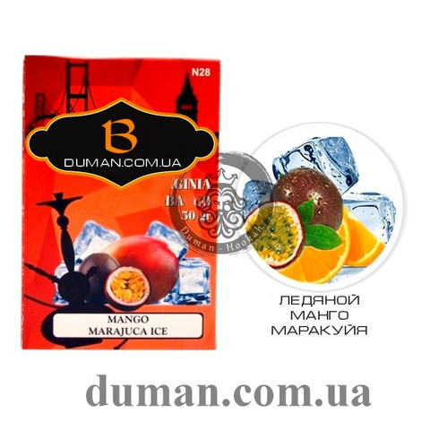 Табак Balli MANGO MARACUJA ICE (Балли Ледяная Маракуйя с Манго)