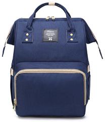 Сумка-рюкзак для Мам арт: 2105 Темно-синий