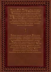 Дизайн обложки книги. Учебник. Оборот обложки