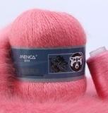 Пряжа Пух норки 813 розовый