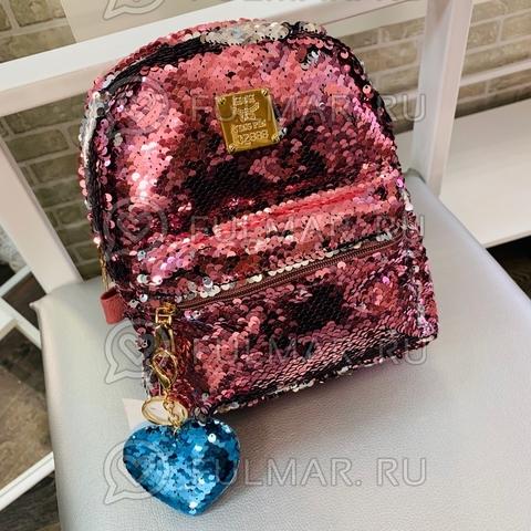 Рюкзак детский с двусторонними пайетками меняет цвет Розовый-Серебристый и брелок Сердце (24х20х10 см) Классика