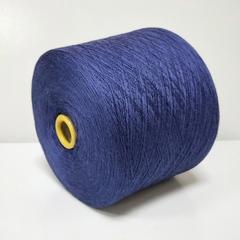 Lana Gatto, Spring, Меринос 100%, Сине-фиолетовый, 3/37, 1235 м в 100 г