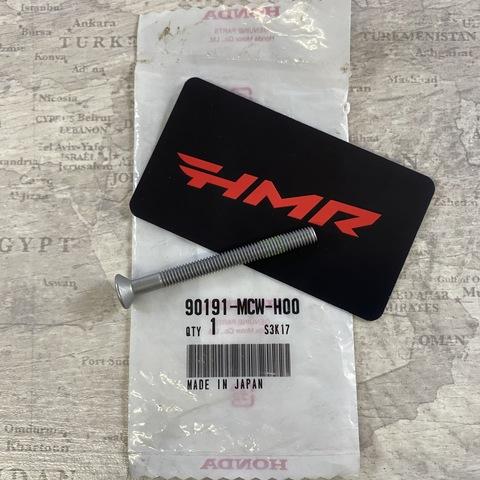 Болт грузика руля 90191-MCW-H00