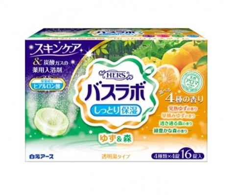 Соль для ванны увлажняющая Ароматы леса и юдзу Hakugen Earth HERS Bath labo 16 таб