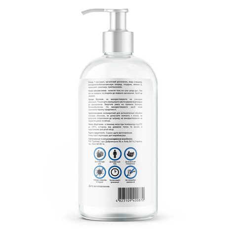 Антисептик гель для дезинфекции рук, тела, поверхностей и инструментов Touch Protect 500 ml (4)