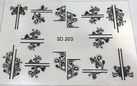 3D - 203