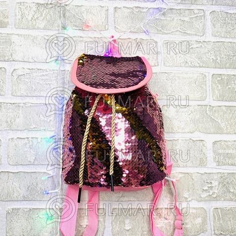 Рюкзак-мешок с пайетками меняющий цвет Розовый-Золотистый Мини