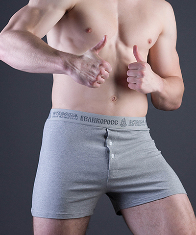 """Pack of trunks """"Classic"""""""