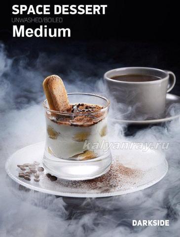 Darkside Medium Space Dessert