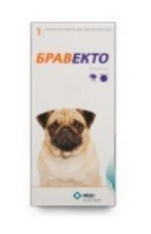 Bravecto Таблетки от блох и клещей, 4,5- 10кг