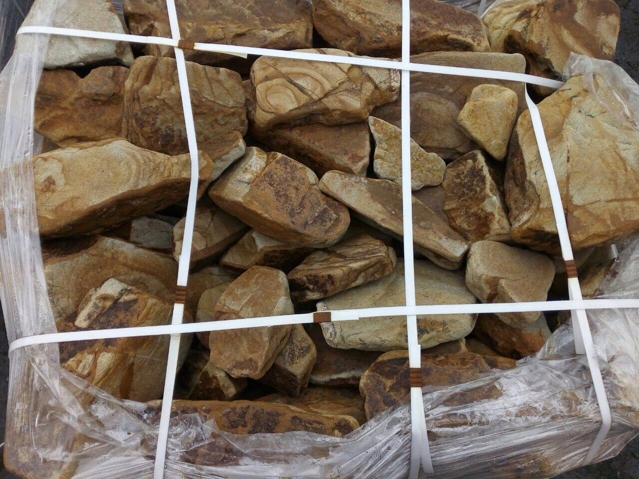 Бутовый камень окатанный Орех отгрузка