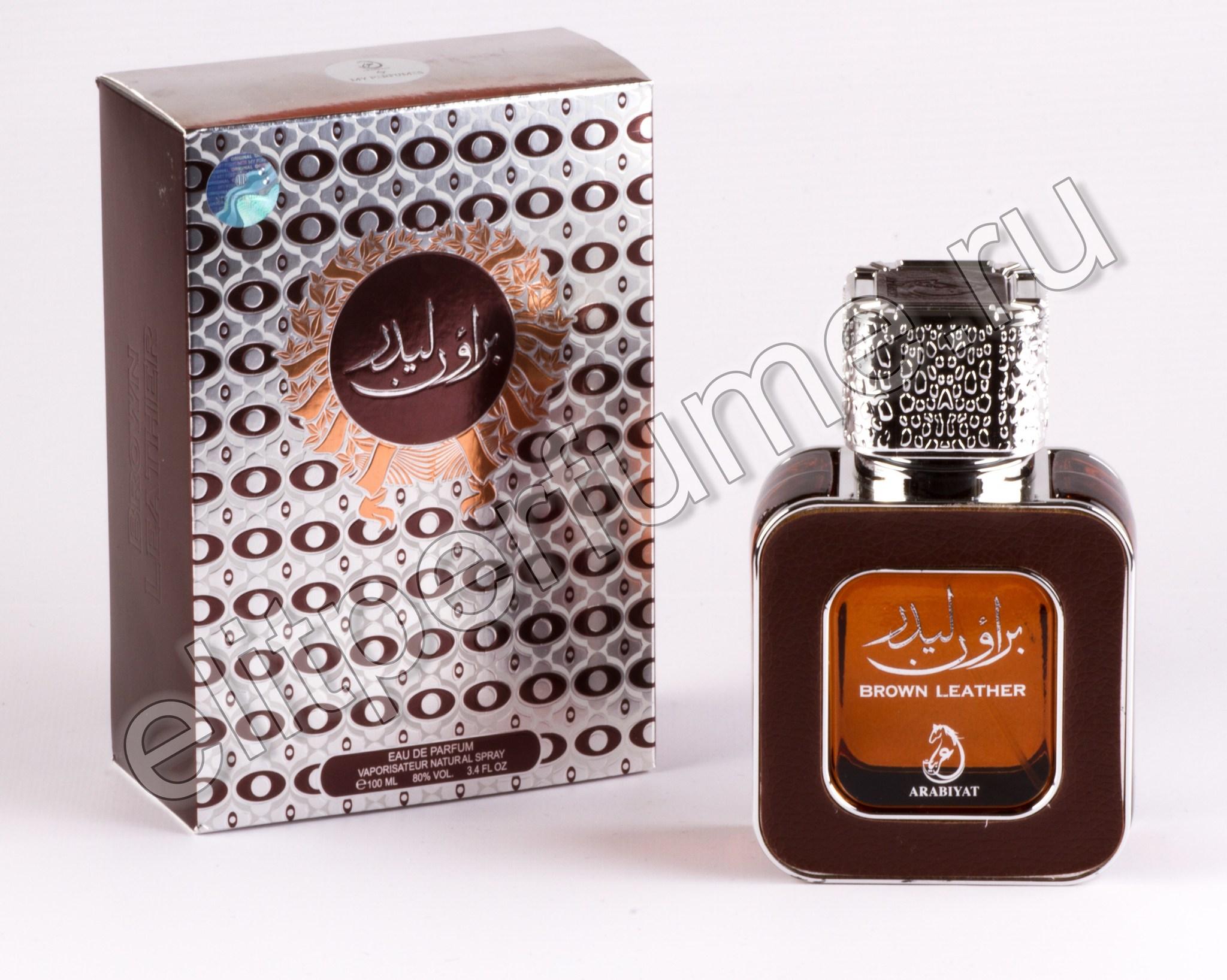 Brown leather  Браун лезер 100 мл спрей от Май Парфюмс My Perfumes