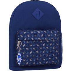 Рюкзак Bagland Молодежный W/R 17 л. Синий 463 (00533662)