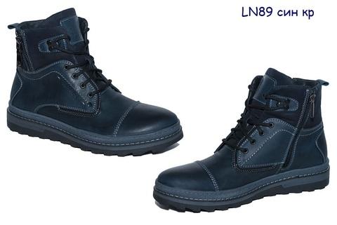 Кроссовки зимние мужские  LN 89w кр синие