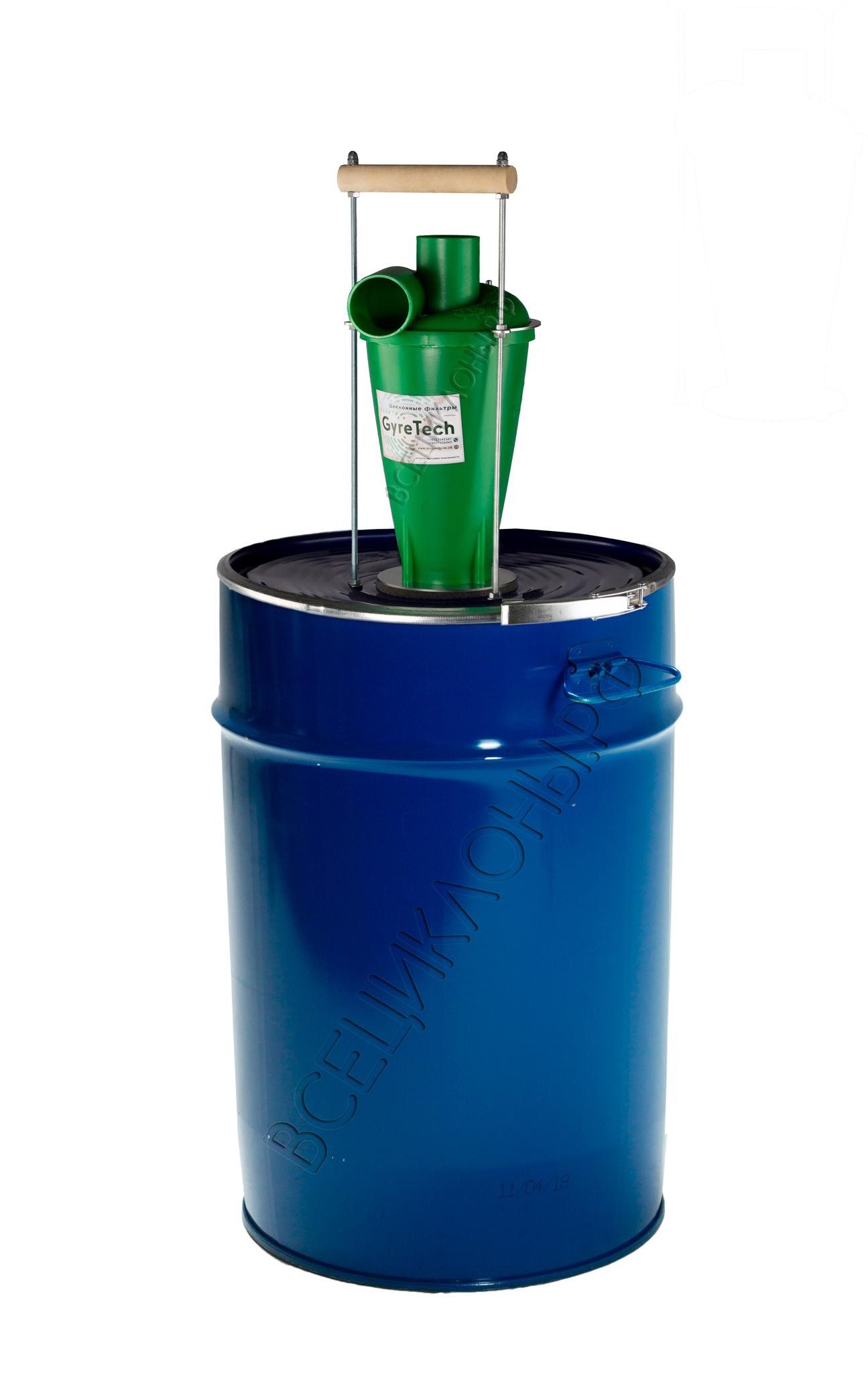 Пример Комплекта с Циклонным фильтром М-2 (шланги, переходники, крепления и пылесборник продаются отдельно)