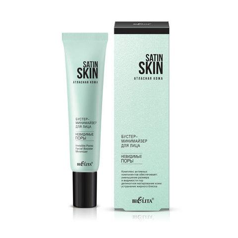 """Белита Satin Skin. Атласная кожа Бустер-минимайзер для лица """"Невидимые поры"""" 20мл"""