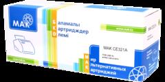 МAK №128A CE321A, голубой (cyan), для HP, до 1300 стр. - купить в компании CRMtver