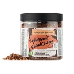 Соль для ванн Горячий шоколад, 550g ТМ Мыловаров