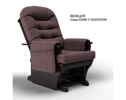 Кресло-глайдер Венеция ткань