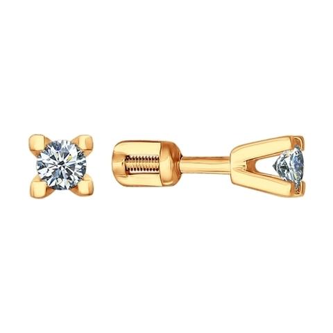 93020530 - Серьги-пусеты из золочёного серебра с фианитами
