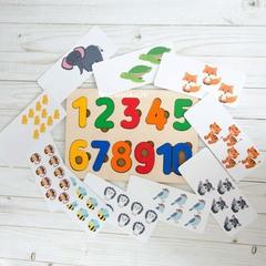 Рамка вкладыш Цифры Карточки