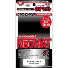 Протекторы KMC Neo Mat Black (80 штук)