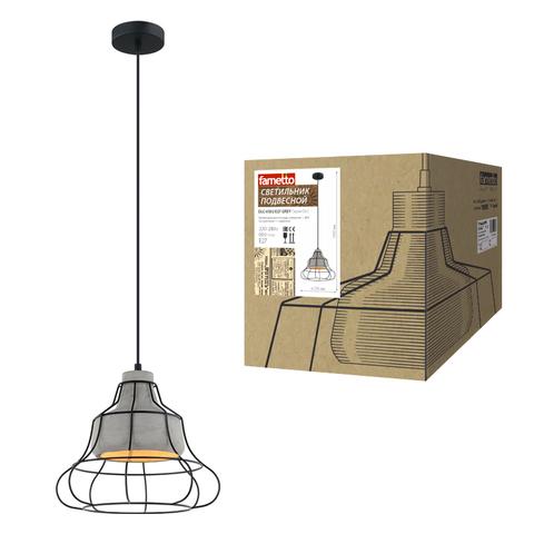 DLC-V302 E27 GREY Светильник декоративный подвесной ТМ